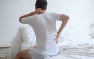 Болит спина в пояснице после сна