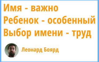 Имена созвучные с отчеством Максимович