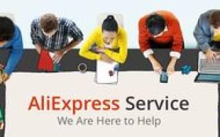 Служба поддержки Алиэкспресс в России телефон: горячая линия Aliexpress