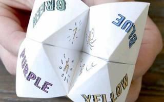 Как делать гадалку из бумаги поэтапно – гадалочка оригами