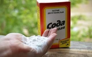 Лечение грибка содой пищевой