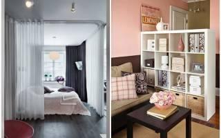 Как перегородить комнату на две зоны, как разграничить пространство?