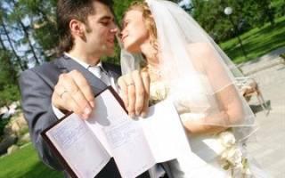 Менять ли фамилию при замужестве?