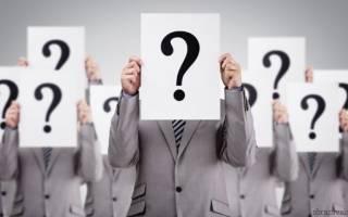 Ничего непонятно как пишется слитно или раздельно – вопрос не понятен или непонятен?