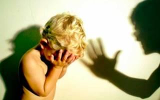 Как перестать орать на ребенка