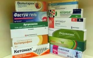 Обезболивающие гели при болях в спине – боль в пояснице препараты для лечения