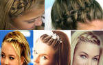 Как красиво заколоть челку когда отращиваешь: как убрать короткие волосы назад?