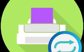 Как сделать двухстороннюю печать на принтере, режим автоматической двусторонней печати