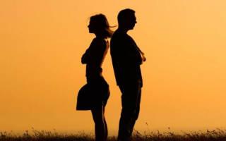 Судьбоносные встречи между мужчиной и женщиной, кармическая связь