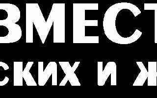 Дима что означает это имя, какие женские имена подходят к имени Дмитрий?