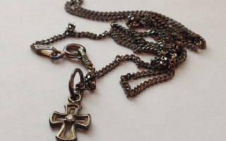 Почернела серебряная цепочка, что значит?