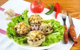 Фаршированные куриные грудки с грибами в духовке