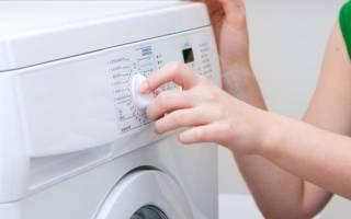 Как стирать шторы в стиральной машине автомат?