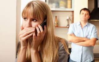 Как узнать изменяет ли тебе жена, как распознать женщину?