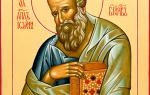 Молитвы на исполнение желаний: как помолиться чтобы желаемое сбылось?
