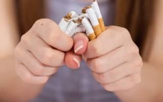 Кодирование от курения по методу довженко – закодироваться от сигарет
