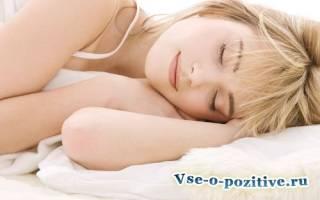 Как правильно поставить кровать по фэншую, размер кровати по фен шуй
