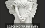 Наталья кустинская могила фото