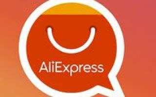 Не получается зарегистрироваться на Алиэкспресс: Aliexpress регистрация