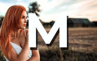 Женские имена на букву м русские