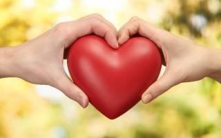 Когда принимать кардиомагнил утром или вечером?