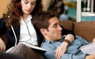 Дружба между мужчиной и женщиной возможна