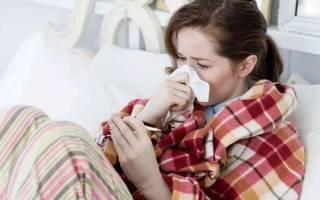 Чем лечить первые признаки простуды у взрослых, чем полечить?