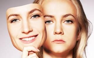 Симптомы биполярного расстройства у подростков тест