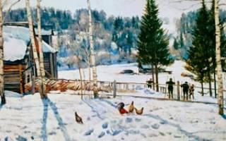 Юон конец зимы полдень картина