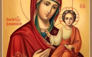 Смоленская икона божией матери значение