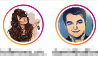 Фото на аву в инстаграм для девушек: оригинальные аватарки для контакта