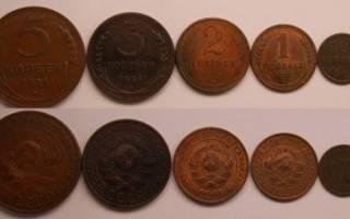 Очистить медь от окислов в домашних условиях: очистка монет уксусом