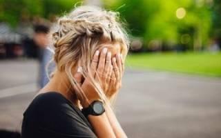 Как понять что мужчина тебя использует – как узнать что муж тебя любит?