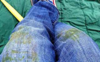 Чем отстирать траву на джинсах?