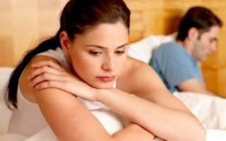 Как вернуть чувства парня если он охладел, остыла к мужу