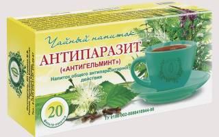 Монастырский чай от паразитов, состав антипаразитарного чая