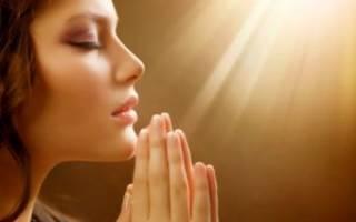 Утренние молитвы для начинающих на русском