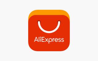 Куда приходит посылка с Алиэкспресс в Россию?