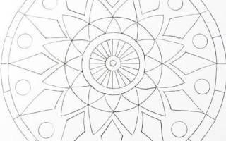 Как рисовать мандалу для начинающих – мандала легкая