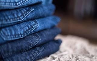 Что сделать чтобы не красились джинсы, красится одежда, что делать?