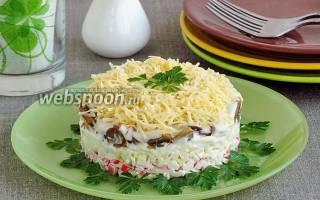 Что приготовить быстро и вкусно для гостей: салат званый ужин рецепт с фото пошагово