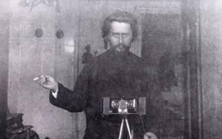 Фото начала 20 века Россия: Леонид Андреев фотографии
