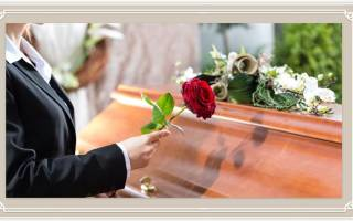 Можно ли беременным ходить на похороны родственника?