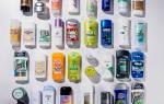 Вред дезодорантов для подмышек