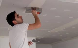 Как выровнять потолок в квартире?