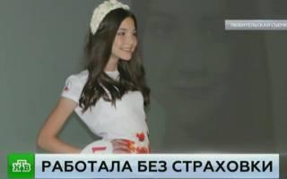 Смерть 14 летней девушки: модели которые умирали на подиуме