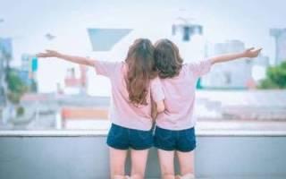 1001 гороскоп близнецы на завтра, неблагоприятный день