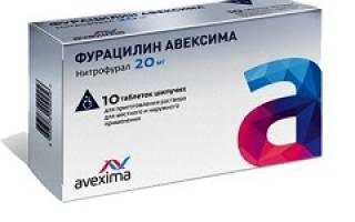 Фурацилин авексима инструкция по применению полоскание горла, как развести таблетку?