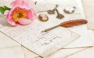 Что может рассказать почерк о человеке, сильный нажим при письме о чем говорит
