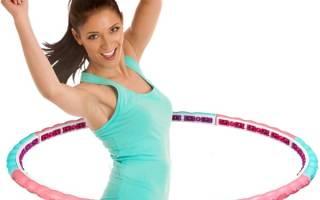 Как похудеть с помощью обруча, хулахуп для талии